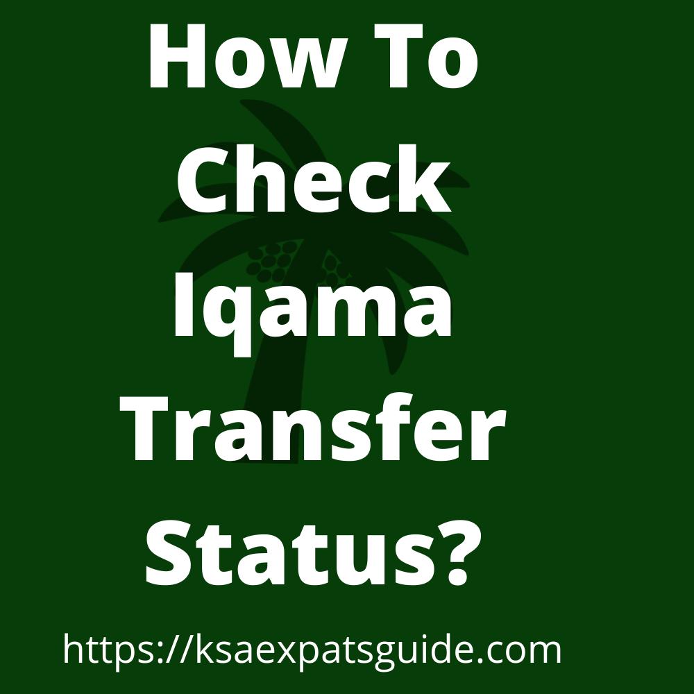 check iqama transfer status