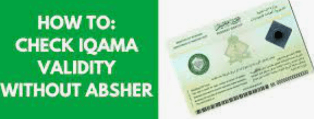 How To Check Iqama Without Absher